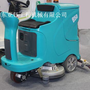 環氧地坪洗地機工廠地面清洗機駕駛型洗地機