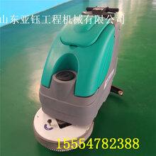 530迷你洗地機優質多功能洗地機廠家圖片