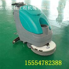 热销小型洗地机手推式洗地机现货供应图片