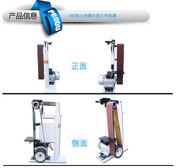钰工电动砂带机,通辽砂带机质量可靠
