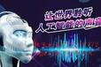智能語音機器人