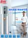 云南最实惠的空气能热泵