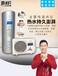 昆明口碑好的空气源热泵空气能热水器