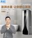 昭通空气能安装简单的热水器