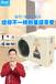 云南質量可靠的空氣源熱泵空氣能熱水器