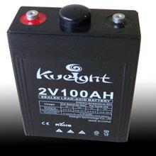 kweight矿鑫12V65AH太阳能路灯专用照明系统铅酸蓄电池