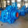 渣浆泵/耐磨矿渣泵