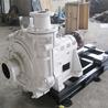 厂家热销FGS卧式单泵壳脱硫泵