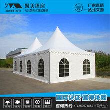 深圳8x8m欧式会展庆典活动尖顶帐篷低价促销