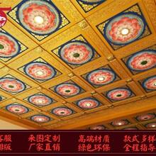 佛教協會吊頂宗教文化古建寺廟吊頂天花板古建筑橫梁彩梁寺廟圖片