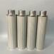 工廠銷售15微米燒結網