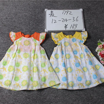 广州一站式品牌婴幼儿服饰用品批发