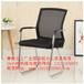 杭州辦公會議椅批發