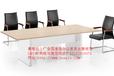 广州工厂年底促销办公家具办公桌椅会议桌椅