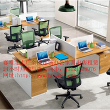 郑州赛唯办公家具专业板式办公、钢木家具定做