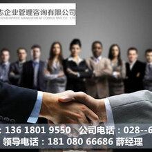 湖北武汉市政资质代办,三级公路资质办理,武汉资质公司转让