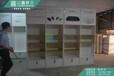 小米之家2.0收银台元旦节优惠2.0配件中岛储物柜体验桌众鑫厂家