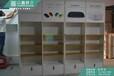 全国发货小米2.0储物柜体验桌配件中岛电视柜灯箱背柜