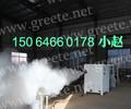 30-600Kg/h蒸汽量20-360KW定制功率全自动节能免检小型锅炉电磁蒸汽发生器
