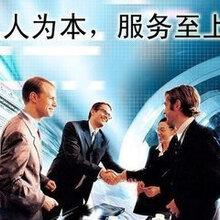 安徽更快更好的企业一站式服务