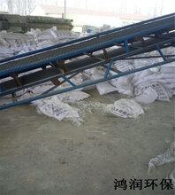供应滕州农业硫酸锌厂家质优价平
