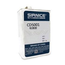 粘接胶CD5001完美替代3M粘接胶4475