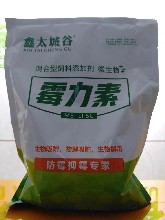 北京鑫太城谷微生態型減少腹瀉拉稀的霉力素圖片