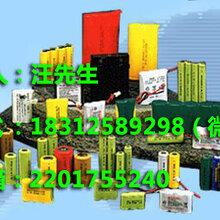 海运出口电池到美国双清包税专线专业物流货代