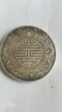 光绪元宝双龙寿字币具有收藏价值