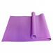 厂家直供PVC瑜伽垫6mm健身垫子防滑垫子