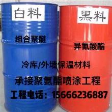 硬泡聚氨酯喷涂保温图片