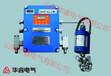 華睿電氣煤礦防爆電氣礦用防爆電氣設備