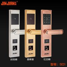 金锏901智能指纹密码锁USB安卓接口不锈钢