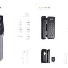 金锏915智能指纹密码锁液晶屏USB接口
