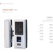 金锏909智能指纹锁USB安卓接口