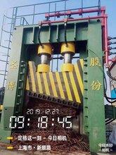 630噸龍門剪價格山東龍門剪廠家廢鋼剪切機圖片