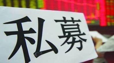 粤港两地车牌办理的流程一般需要多长时间龙华财税服务,,异常解锁,注册公司