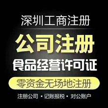 福田红本租赁凭证真实备案深圳红本租赁凭证用途解除异常公司年审在什么时候