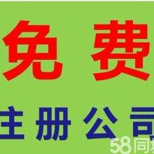 龙华红本租赁凭证真实备案公司年审有哪些龙华红本租赁凭证真实备案
