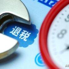 深圳红本租赁凭证用途注册公司汽车维修许可证一般纳税人国税报税流程_