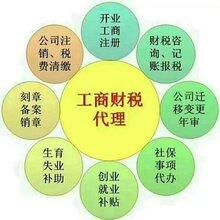 有谁知道怎么在深圳办理香港S商务签?龙岗红本租赁凭证真实备案