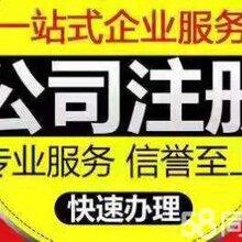前海红本租赁凭证真实备案培训中心许可证公司增资