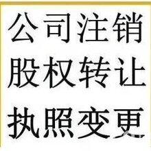 港澳商务签证哪家可信赖前海金融公司需要做地址续签吗?/福田红本租赁凭证环保批文