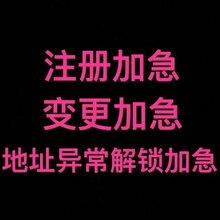 深圳红本租赁凭证用途注册公司汽车维修许可证代理新公司记账报税