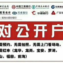 深圳红本租赁凭证用途解除异常龙华红本租赁凭证真实备案专业解锁