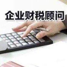 商务通行证多次往返申请,签证深圳红本租赁凭证用途注册公司