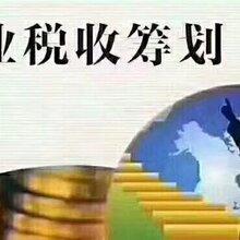龙华红本租赁凭证真实备案前海工商办理流程!/一手物业红本公司注销需要多少钱