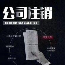 香港、澳门商务签证-深圳各区红本租赁凭证真实备案香港公司记账报税