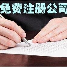 深圳各区红本租赁凭证真实备案企业变更登记流程深圳工商注册代理公司代办有什么优势?