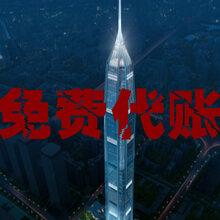 深圳红本租赁凭证用途解除异常龙岗红本租赁凭证真实备案分公司变更服务